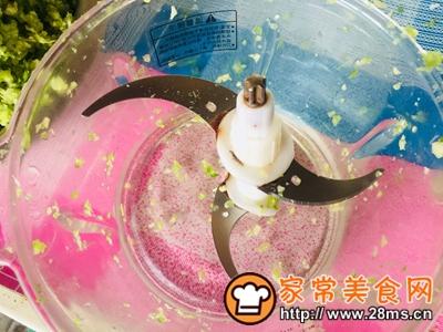 做正宗家庭版猪肉芹菜蒸饺的图片步骤2