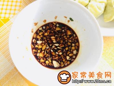 做正宗家庭版猪肉芹菜蒸饺的图片步骤16