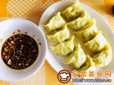 做正宗家庭版猪肉芹菜蒸饺的图片步骤17