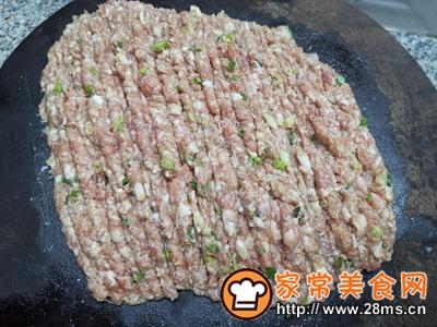 做正宗大蒜猪肉水饺的图片步骤3