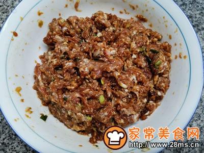 做正宗大蒜猪肉水饺的图片步骤5