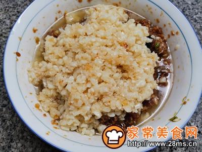 做正宗大蒜猪肉水饺的图片步骤7