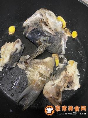 做正宗西红柿鱼丸野生鱼汤的图片步骤3