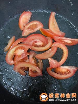 做正宗西红柿鱼丸野生鱼汤的图片步骤5