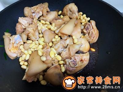 做正宗黄豆焖猪蹄的图片步骤3