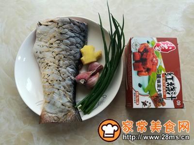 做正宗红烧鱼块的图片步骤1