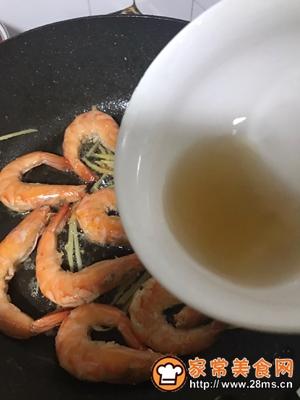 做正宗油焖大虾的图片步骤9