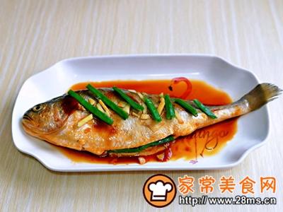 做正宗柠香蒸黄鱼的图片步骤7