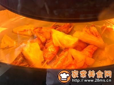做正宗菠萝烤虾的图片步骤5
