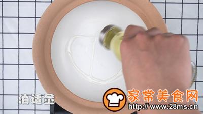 做正宗海米白菜汤的图片步骤2