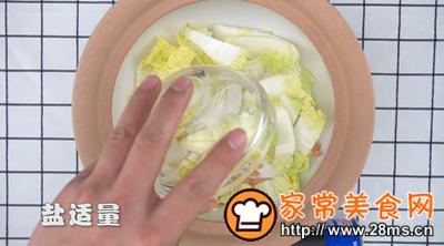 做正宗海米白菜汤的图片步骤5