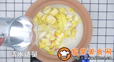 做正宗海米白菜汤的图片步骤6