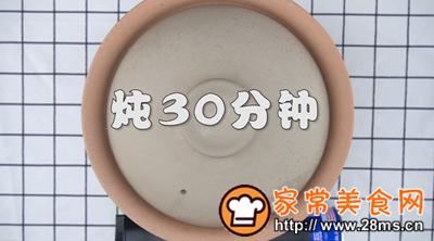 做正宗海米白菜汤的图片步骤8