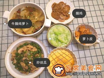 做正宗辣椒炒肉的图片步骤3
