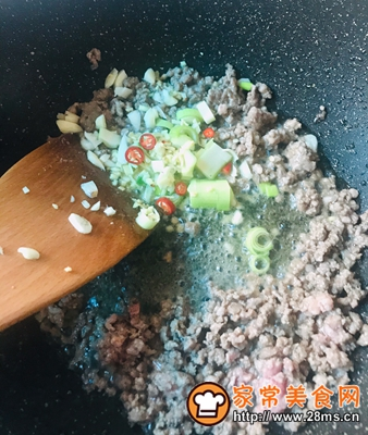 做正宗肉末茄子的图片步骤7