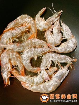 做正宗咸蛋黄�h虾的图片步骤3