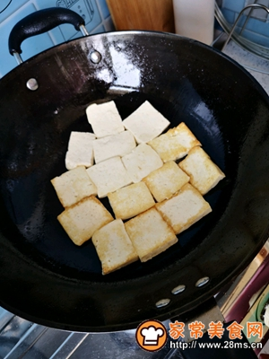 做正宗家常菜之煎豆腐的图片步骤3