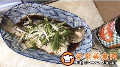 做正宗最适合宝宝吃的清蒸鲈鱼的图片步骤7