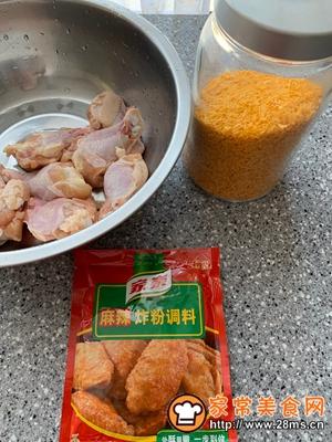 做正宗空气炸锅版香辣鸡翅根的图片步骤1