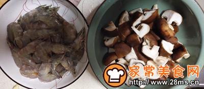 做正宗砂锅香菇虾的图片步骤1