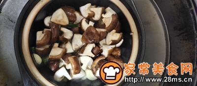 做正宗砂锅香菇虾的图片步骤3