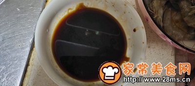 做正宗砂锅香菇虾的图片步骤4