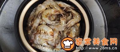 做正宗砂锅香菇虾的图片步骤5