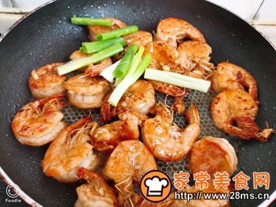 做正宗芝麻海苔虾的图片步骤5