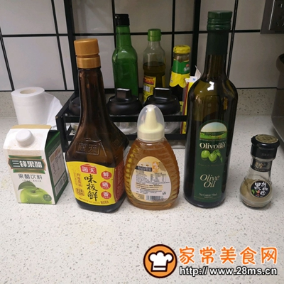 做正宗减脂必备:超简单油醋汁的图片步骤1
