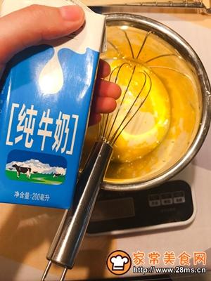 做正宗快速日式松饼的图片步骤2