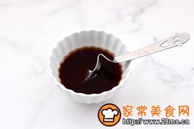 做正宗酱香包浆豆腐的图片步骤8