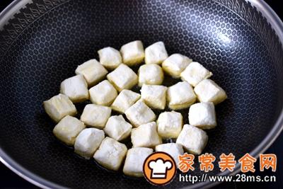 做正宗酱香包浆豆腐的图片步骤9