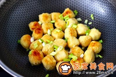 做正宗酱香包浆豆腐的图片步骤11