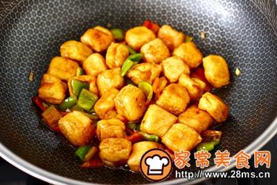 做正宗酱香包浆豆腐的图片步骤14