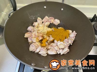 做正宗天下无双咖喱鸡的图片步骤6