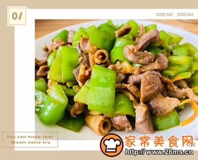 做正宗香辣可口的辣椒炒鸡杂的图片步骤8