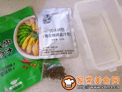 做正宗适合夏日的凉菜:青花椒辣卤菜的图片步骤2