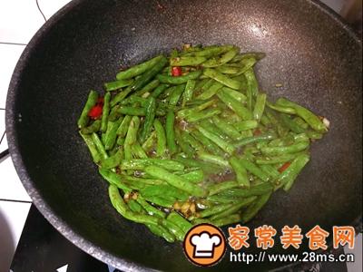做正宗干煸四季豆的图片步骤13