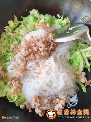 做正宗洋白菜肉沫炒粉丝的图片步骤10