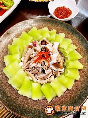 做正宗自制鲜香粤菜:白灼八爪鱼的图片步骤7