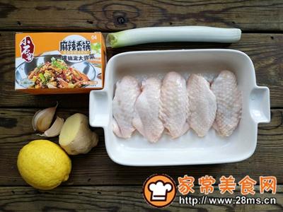 做正宗不担心长胖的夜宵:柠檬干锅烤翅的图片步骤1
