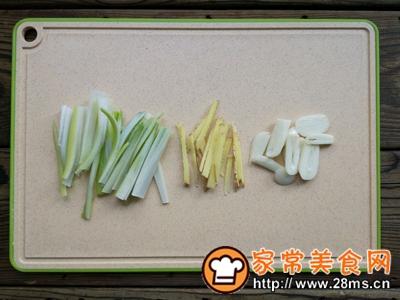 做正宗不担心长胖的夜宵:柠檬干锅烤翅的图片步骤2
