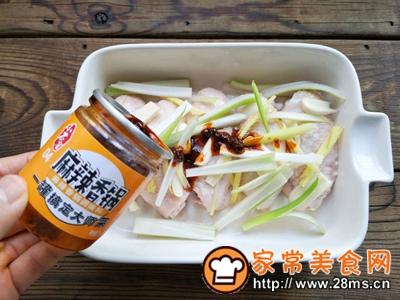 做正宗不担心长胖的夜宵:柠檬干锅烤翅的图片步骤5