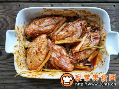 做正宗不担心长胖的夜宵:柠檬干锅烤翅的图片步骤6