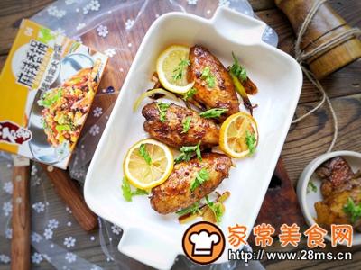 做正宗不担心长胖的夜宵:柠檬干锅烤翅的图片步骤10