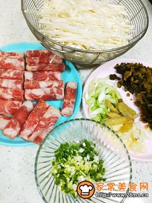 做正宗喝汤吃肉的酸汤肥牛的图片步骤3