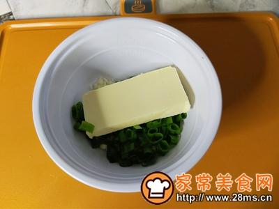 做正宗蒜香黄油烤法棍的图片步骤3