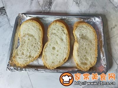 做正宗蒜香黄油烤法棍的图片步骤5