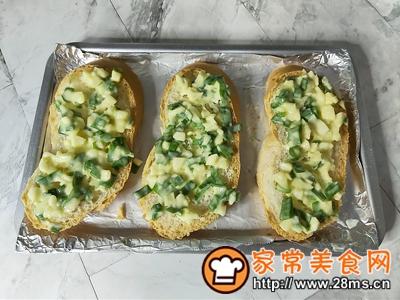 做正宗蒜香黄油烤法棍的图片步骤6
