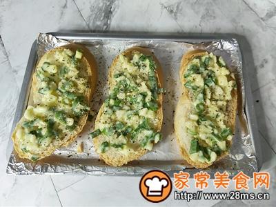 做正宗蒜香黄油烤法棍的图片步骤7